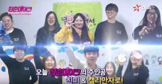 [청춘마이크 시즌2_5회] 세경대 친미&캘리만자로