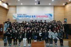 동계 토익사관학교 수료식 개최
