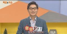 한국전문대학교육협의회 소개 및 전문대학 특정점 안내 영상(채널A 생방송, 황보은 사무총장 출연)